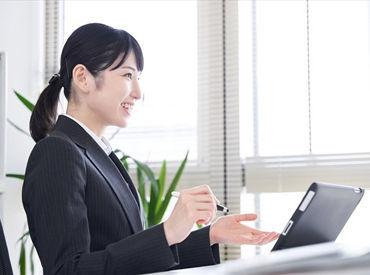 株式会社ホットスタッフ名古屋東 の画像・写真