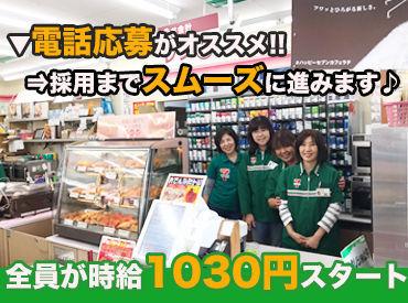 セブン-イレブン 藤沢村岡東店の画像・写真