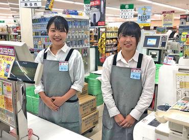 ゆめマート 清水店の画像・写真
