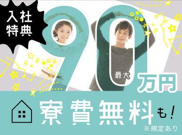 日研トータルソーシング株式会社 木更津登録事務所の画像・写真