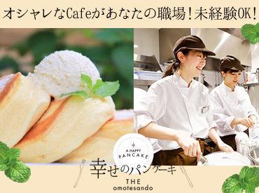 マジア東京株式会社の画像・写真