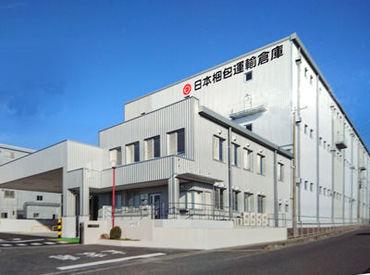 日本梱包運輸倉庫株式会社 甲賀営業所の画像・写真