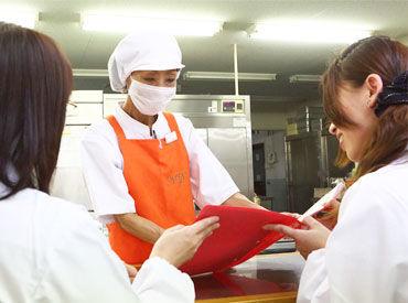株式会社ニチダン 三重営業所の画像・写真