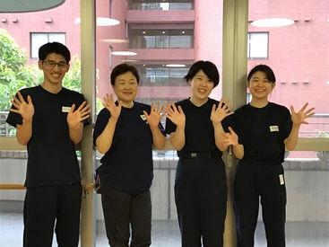 社会福祉法人渋谷区社会福祉事業団 渋谷区あやめの苑・代々木の画像・写真