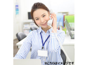 株式会社パーソナル・エフシェンシーの画像・写真