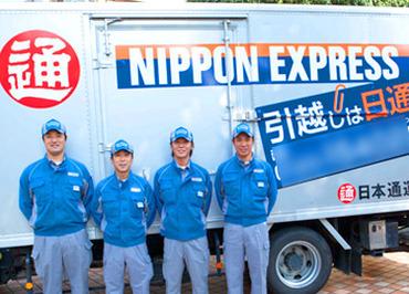 日本通運株式会社 新潟物流事業所 ※西区エリアの画像・写真
