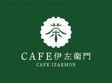 CAFE伊左衛門/4月下旬OPENの画像・写真