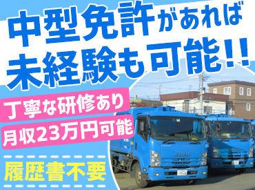 栗原紙材株式会社の画像・写真