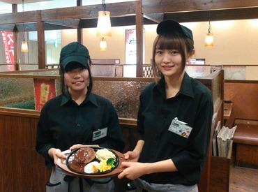 ふらんす亭 ダイス川崎店の画像・写真