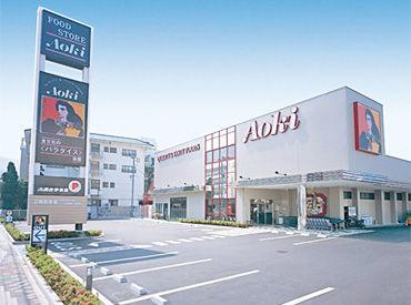 株式会社あおき フードストアあおき伊東店の画像・写真
