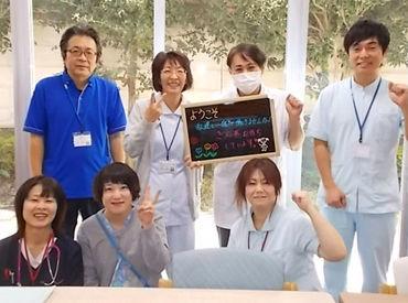 株式会社創生事業団の画像・写真