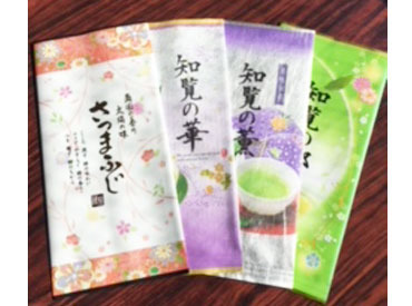 鹿児島中央製茶株式会社の画像・写真