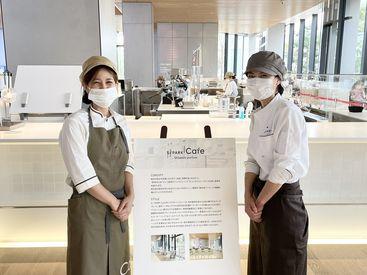 株式会社資生堂パーラー S/PARK Cafe(エスパークカフェ)の画像・写真