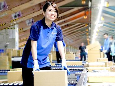 SGフィルダー株式会社 ※りんくう事業所/B3036-0000の画像・写真