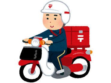倉敷郵便局の画像・写真