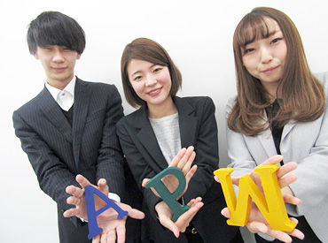 アスペイワーク 熊本支店 /akucp00の画像・写真
