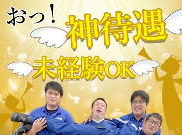 鶴崎海陸運輸株式会社 【勤務地:ENEOS オアシス賀来SS】の画像・写真