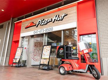 Pizza Hut 鳴海店の画像・写真