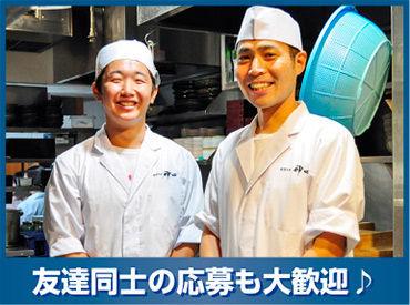 神田 桜木町コレットマーレ店の画像・写真