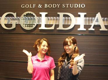 ゴルフ&ボディスタジオ GOLDIA(ゴルディア)の画像・写真