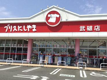 ブリスにしやま 武雄店の画像・写真