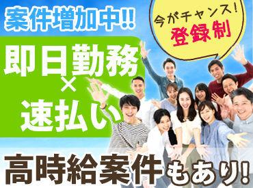 FUN to FUN株式会社 帯広営業所の画像・写真