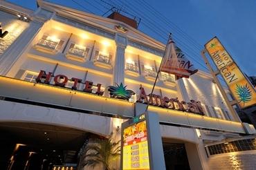 ホテルアメリカン東名横浜店 の画像・写真