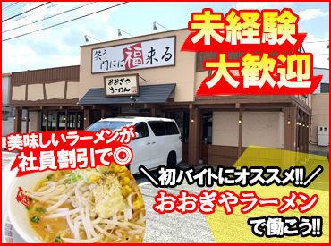 明和フーズ株式会社の画像・写真