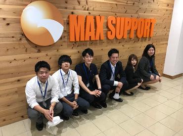 株式会社マックスサポート 大牟田支店の画像・写真