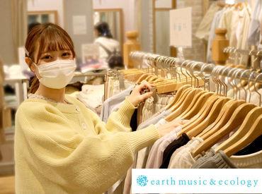 earth music&ecology 鹿児島鹿屋  ※PA_0722の画像・写真