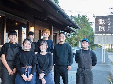 銀俵株式会社の画像・写真