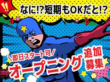 株式会社ライズエース 福岡営業所の画像・写真