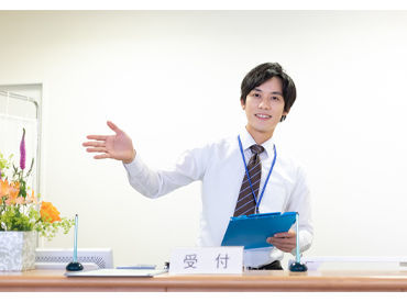 株式会社アヅマ ※勤務地:北柏駅周辺の大学病院の画像・写真