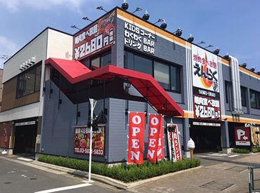 えんらく 環七梅島店 2900の画像・写真
