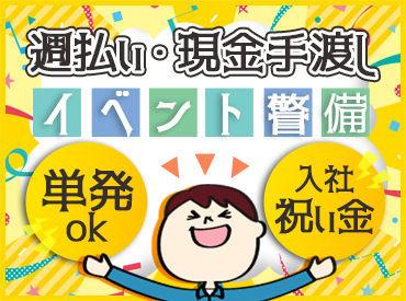 株式会社パナテックジャパンの画像・写真
