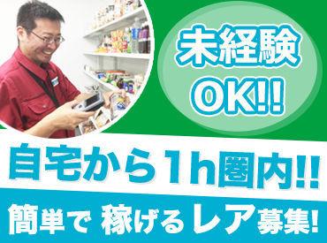 株式会社ファミマ・リテール・サービス ※勤務地:豊田市の画像・写真
