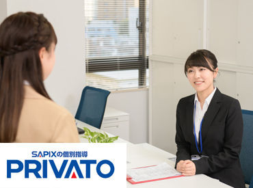 株式会社日本入試センターの画像・写真