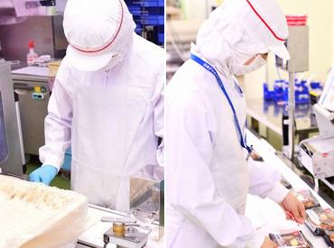 日本デリカフレッシュ仙台工場の画像・写真