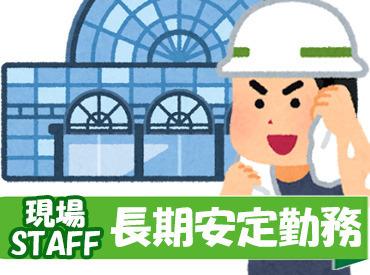 北央工業株式会社の画像・写真