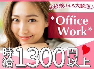 株式会社オープンループパートナーズ CRM仙台支店の画像・写真