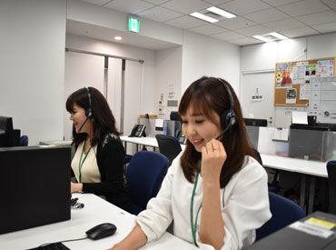 ヤマトコンタクトサービス株式会社の画像・写真