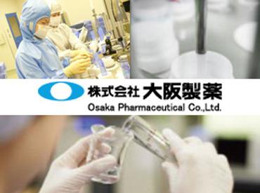 株式会社 大阪製薬の画像・写真
