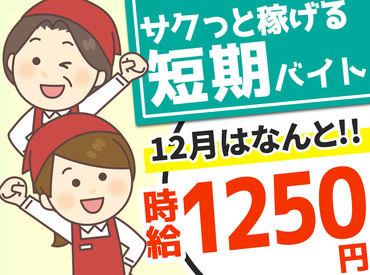株式会社リージェンシー札幌/SPMB211011002Rの画像・写真