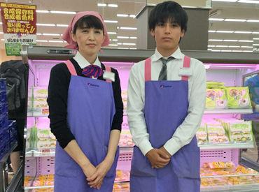 カネスエ 正木店の画像・写真