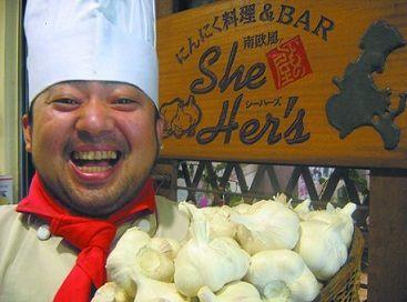 She Her's(シーハーズ) パレール本店の画像・写真