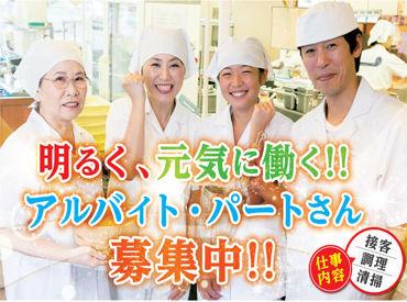 香の川製麺 香芝五位堂店の画像・写真