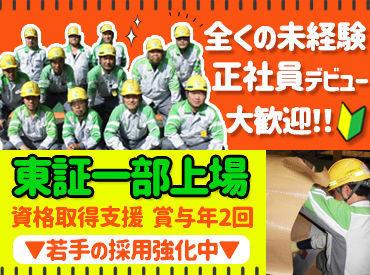 鴻池運輸株式会社 関西支店 尼崎西営業所の画像・写真