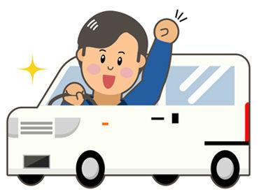 京都新聞長岡京販売所(京都新聞販売連合会)の画像・写真
