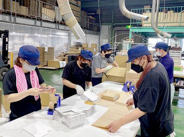 大丸紙工株式会社 奈良事業所の画像・写真