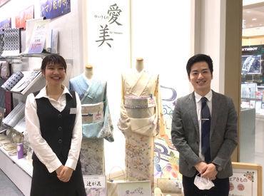 株式会社ヤマノホールディングスの画像・写真